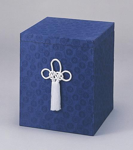 貼箱のみ 紺小菊(こんこぎく)  (サイズは骨壷5~7寸用) 骨壷