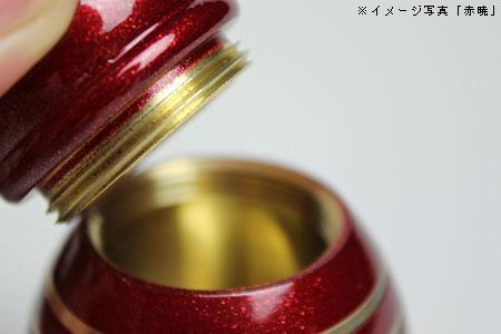 ミニ骨壷 心 木蓮(もくれん) 骨壺