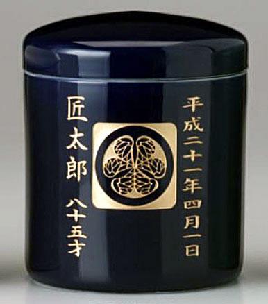 骨壷 ルリ骨壷 金文字刻印入(サイズ3種類) 骨壷