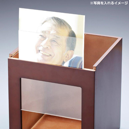骨箱 モヨア 7寸壷用 骨壺